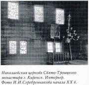 Троицкий Киренский монастырь. Церковь Николая Чудотворца - Киренск - Киренский район - Иркутская область