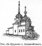 Церковь Иннокентия, епископа Иркутского - Старый Алзамай - Нижнеудинский район - Иркутская область