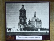 Церковь Рождества Христова - Лебедянь - Лебедянский район - Липецкая область