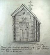 Церковь Екатерины - Екатерина (Екатерининское, Верхневятское) - Верхнекамский район - Кировская область