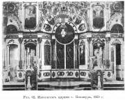 Церковь Михаила Архангела - Колянур - Советский район - Кировская область
