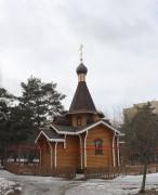 Церковь Бориса и Глеба в Новокосине - Новокосино - Восточный административный округ (ВАО) - г. Москва