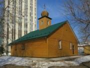 Церковь Симеона и Анны в Новых Черёмушках - Черёмушки - Юго-Западный административный округ (ЮЗАО) - г. Москва
