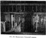 Неизвестная церковь - Спас, остров (Свидское) - Кирилловский район - Вологодская область