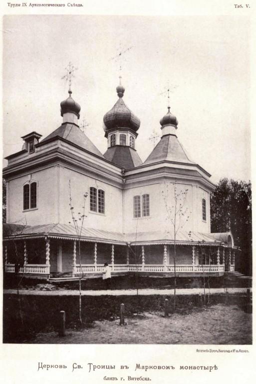 Троицкий Марков монастырь. Церковь Троицы Живоначальной, Витебск