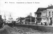 Церковь Троицы Живоначальной (старая) - Ряжск - Ряжский район - Рязанская область