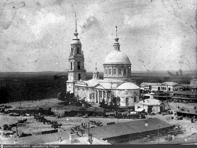 Собор Троицы Живоначальной, Скопин