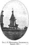 Церковь Николая Чудотворца в Шетогорском - Шотова - Пинежский район - Архангельская область
