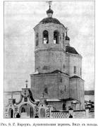 Церковь Михаила Архангела - Карсун - Карсунский район - Ульяновская область