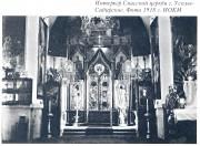 Церковь Спаса Нерукотворного Образа - Усолье-Сибирское - Усольский район - Иркутская область