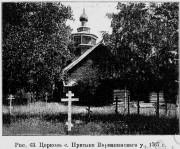 Церковь Макария Унженского и Желтоводского в Притыках (деревянная) - Макарий - Варнавинский район - Нижегородская область