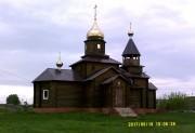 Церковь Марии Магдалины (новая) - Тёпловка - Николаевский район - Ульяновская область