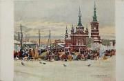 Екатеринбург. Александра Невского, церковь