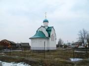 Набережная. Владимирской иконы Божией Матери, церковь