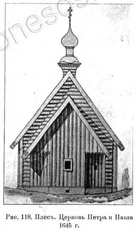 Церковь Петра и Павла (деревянная), Плёс