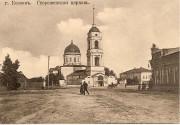 Церковь Воскресения Христова - Мичуринск - Мичуринский район и г. Мичуринск - Тамбовская область