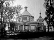 Церковь Михаила Архангела (старая) - Лошница - Борисовский район - Беларусь, Минская область