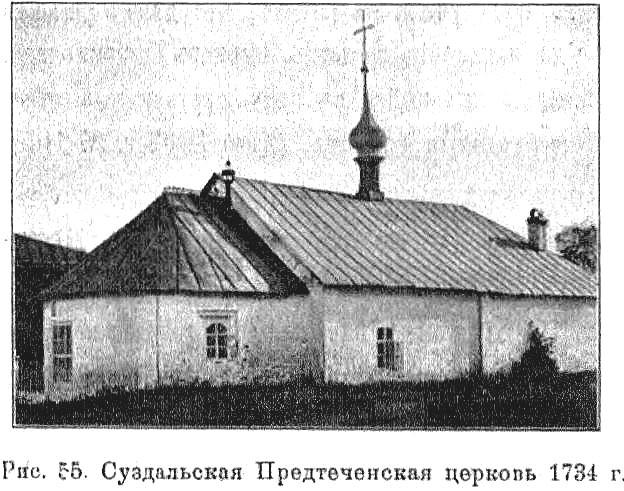 Церковь Спаса Нерукотворного Образа, Суздаль