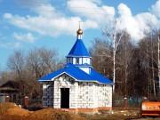 Церковь Веры, Надежды, Любови и матери их Софии - Тетюши - Тетюшский район - Республика Татарстан