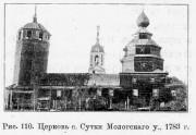 Церковь Димитрия Солунского (деревянная) - Сутка - Брейтовский район - Ярославская область