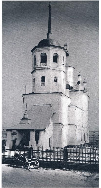 Церковь Спаса Нерукотворного Образа, Балаганск, урочище