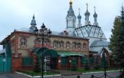 Саракташ. Николая Чудотворца, церковь