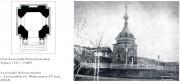 Часовня Александра Невского и  Александры Римской - Александровское - Боханский район - Иркутская область