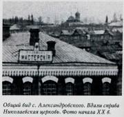 Церковь Николая Чудотворца - Александровское - Боханский район - Иркутская область