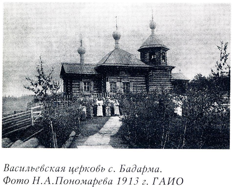 Церковь Василия Великого, Бадарма (акватория Усть-Илимского водохранилища)
