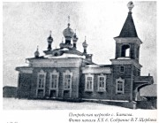 Церковь Покрова Пресвятой Богородицы в Александринском участке - Батама - Зиминский район - Иркутская область