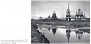 Храмовый комплекс церквей Покрова Пресвятой Богородицы - Бирюлька - Качугский район - Иркутская область