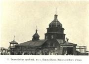 Церковь Покрова Пресвятой Богородицы (старая) - Бирюлька - Качугский район - Иркутская область