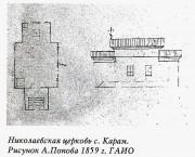 Церковь Николая Чудотворца - Карам - Казачинско-Ленский район - Иркутская область