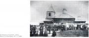 Церковь Благовещения Пресвятой Богородицы - Ката, урочище - Усть-Илимский район - Иркутская область