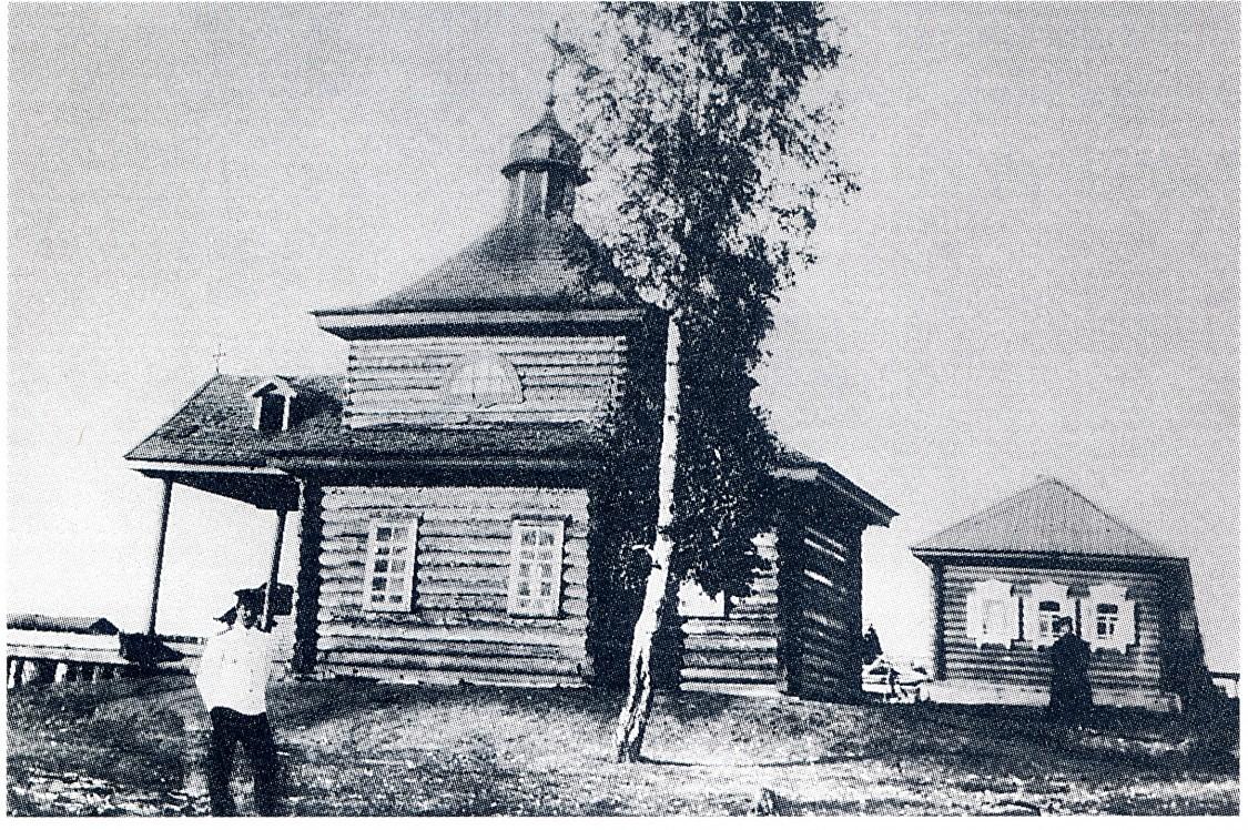 Церковь Покрова Пресвятой Богородицы (старая), Катарбей