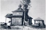 Церковь Покрова Пресвятой Богородицы (старая) - Катарбей - Нижнеудинский район - Иркутская область