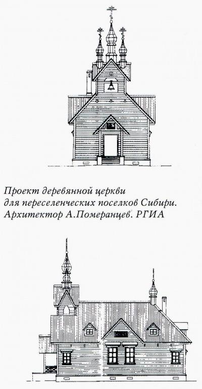 Церковь Покрова Пресвятой Богородицы (новая), Катарбей