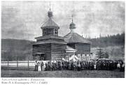Церковь Алексия, человека Божия - Коченга (Коченгское) - Усть-Удинский район - Иркутская область