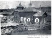 Церковь Петра и Павла - Кочергинское, урочище - Усть-Удинский район - Иркутская область