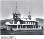 Троицкий Киренский монастырь. Церковь Алексия, человека Божия - Киренск - Киренский район - Иркутская область