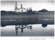 Церковь Николая Чудотворца (каменная) - Кривая Лука - Киренский район - Иркутская область