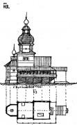Церковь Иоанна Предтечи (старая деревянная) - Кутулик - Аларский район - Иркутская область