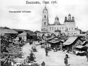 Церковь Николая Чудотворца, Гончарного - Болхов - Болховский район - Орловская область