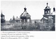 Церковь Илии Пророка - Нижнемартыново - Казачинско-Ленский район - Иркутская область
