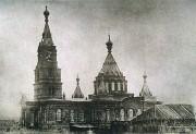 Омутнинский