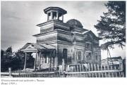Церковь Иннокентия, епископа Иркутского - Чикан - Жигаловский район - Иркутская область
