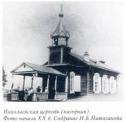 Церковь Николая Чудотворца (Нагорная) - Иркутск - Иркутск, город - Иркутская область