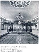 Церковь Александра Невского при Иркутском резервном батальоне - Иркутск - Иркутск, город - Иркутская область
