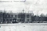 Неизвестная домовая церковь при бывшей частной женской гимназии - Благовещенск - Благовещенск, город - Амурская область