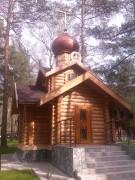 Часовня Николая Чудотворца - Катунь - Чемальский район - Республика Алтай